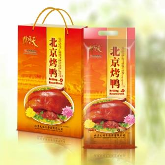 Tianfu number of old beijing specialty shipping beijing roast duck duck 800 grams holiday gifts holiday gifts gift gift bags