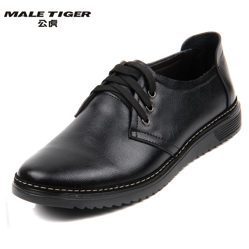 Male tiger new men's casual shoes men's casual shoes everyday casual shoes british tide shoes men