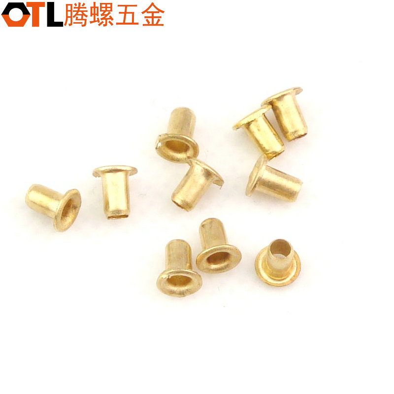 Corn hollow copper rivets hollow copper rivets copper rivets buckle rivet vias m1.5/m2/m2.5/m3