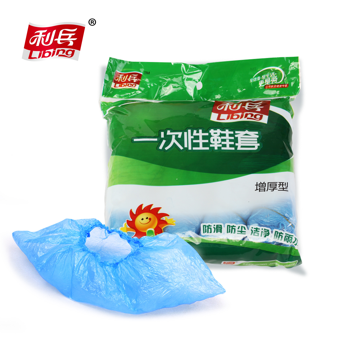Bing lee waterproof disposable plastic shoe covers household dust and anti dirty 40 only 4 bags 160 only