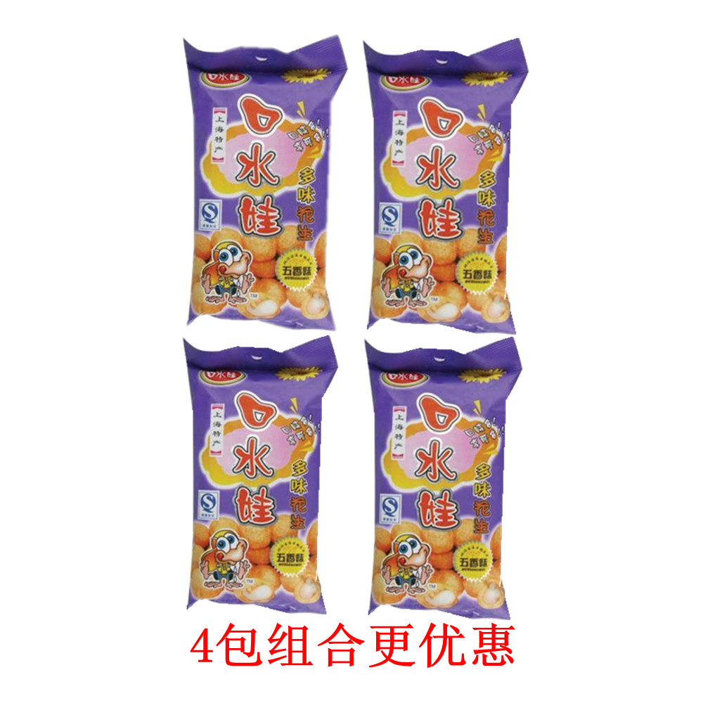 [Supermarket] lynx roasted baby saliva five more flavor peanut flavor combination package 106g * 4