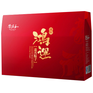 [Lynx supermarket] rong and fortune dumplings dumplings gift box | 4 kinds of flavors 8 only child | Dragon boat festival gift