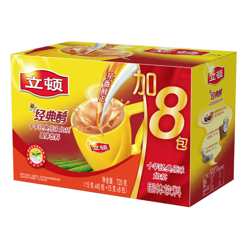 [Lynx supermarket] lipton/ten classic flavor tea lipton alcohol classic s 40 + s8 promotional equipment