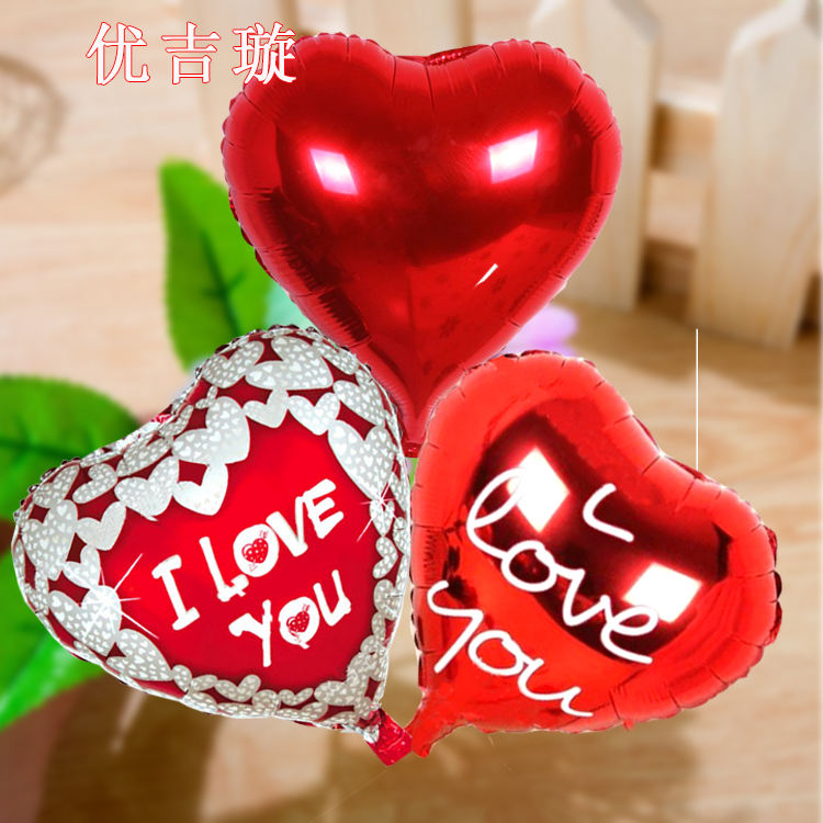 18 inch large heart shaped love aluminum balloons birthday party decoration foil balloon wedding arranged marriage proposal