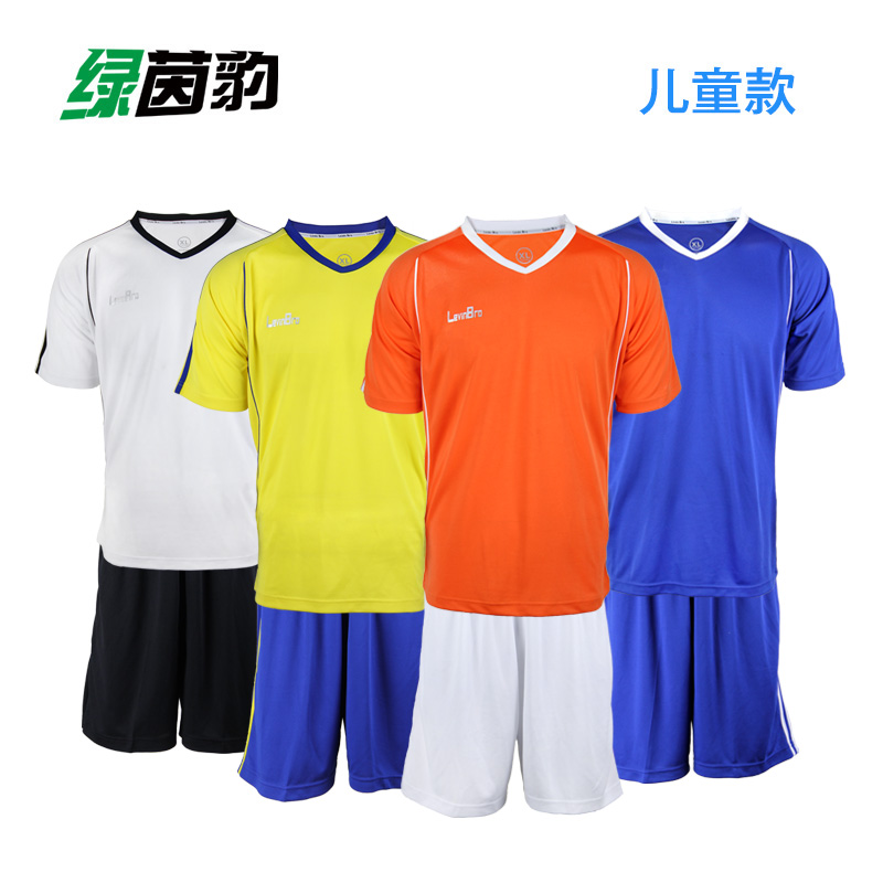 Green leopard soccer jersey football clothes suit children s children  models jersey kids jersey jersey football clothes 1603daf4d89