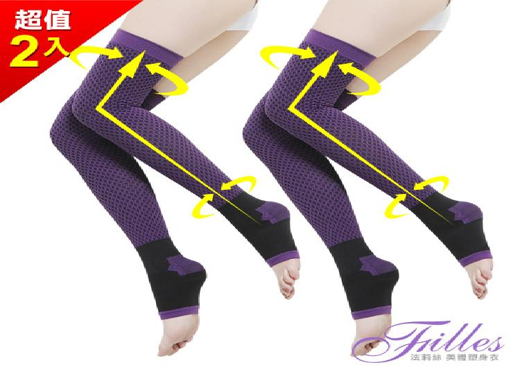 Liz value [2 into] [france] 180 dan 3d mesh nest diastolic pressure sleep big push fat Legs socks (wildfire purple)