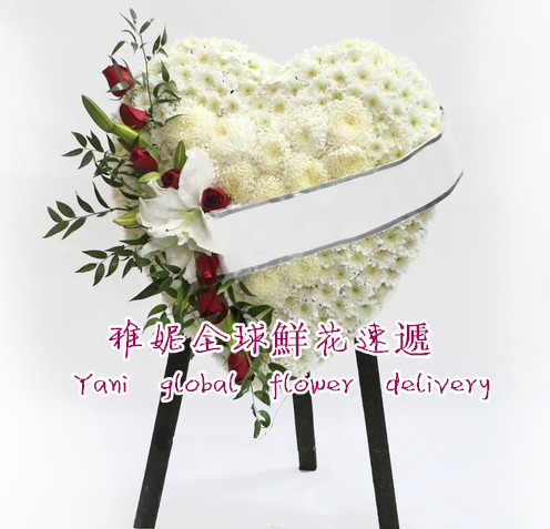 Hong kong喪gift wreath sympathy baskets flower delivery courier booking殯instrument north pavilion angle Red baskets nosegay hom