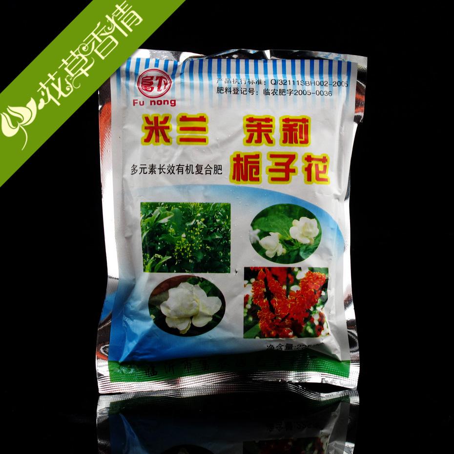 China Jasmine Flower China Jasmine Flower Shopping Guide At Alibaba