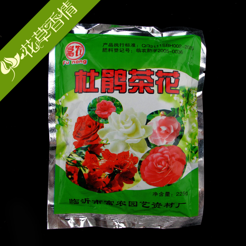 Potted flower fertilizer camellia azalea fertilizer organic fertilizer fertilizers effective long-term fertilizer 225g