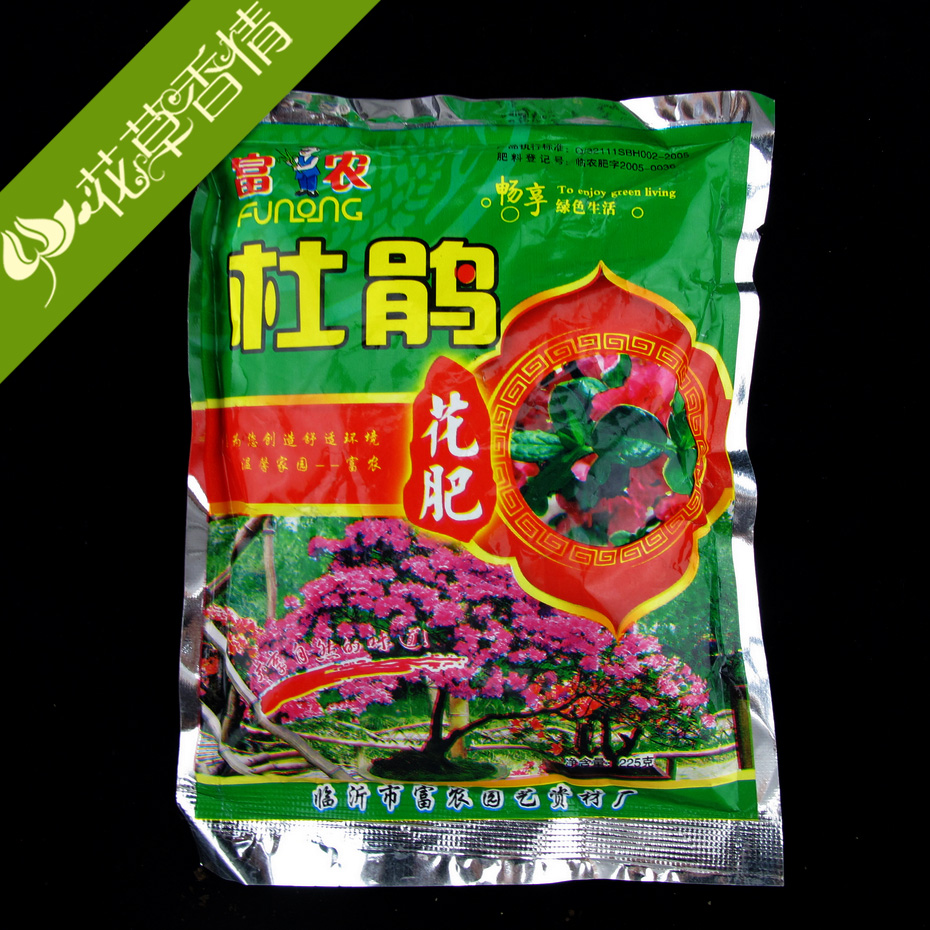 Potted flower fertilizer azalea fertilizer organic fertilizer fertilizers effective long-term fertilizer 225g