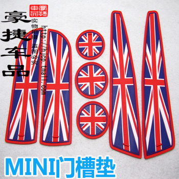 Suitable for bmw mini mini union jack car door slot pad modified water storage pad coaster slip mat coasters
