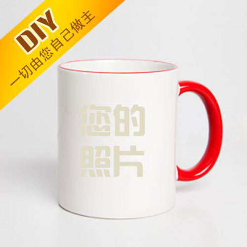 Diy custom printed photo mug cup custom photo mug customized cup mug personalized custom