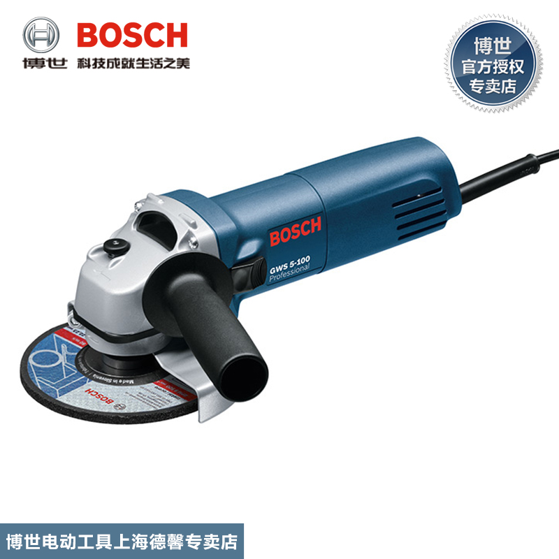 Genuine bosch angle grinder gws5-100 flagship 4 cutting machine electric power tools angle grinder angle grinder bosch bosch exclusive industry