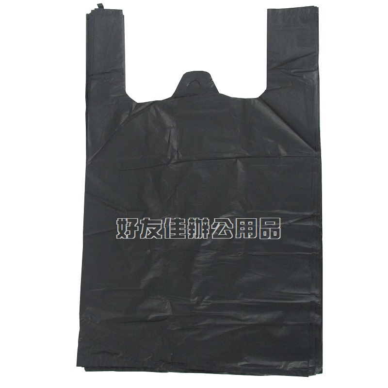Thick black plastic garbage bags vest style vest portable home office garbage bags garbage bags pouch