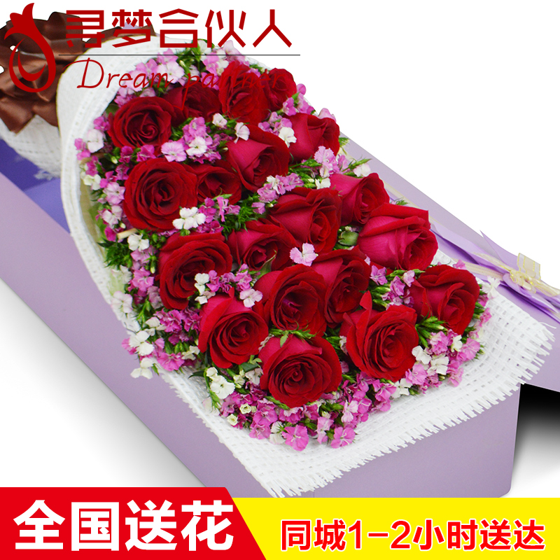 China Big Flower Bouquets, China Big Flower Bouquets Shopping Guide ...