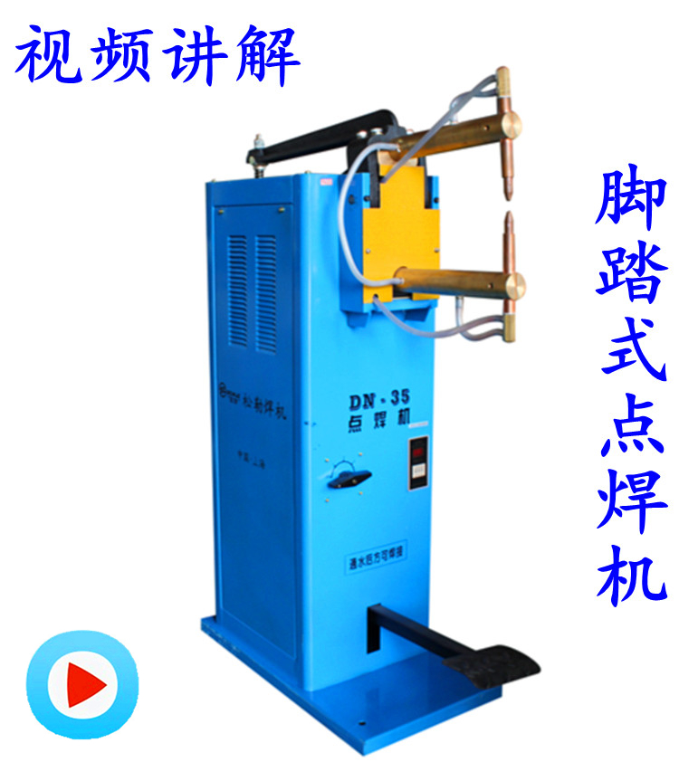 China Wire Welder, China Wire Welder Shopping Guide at Alibaba.com
