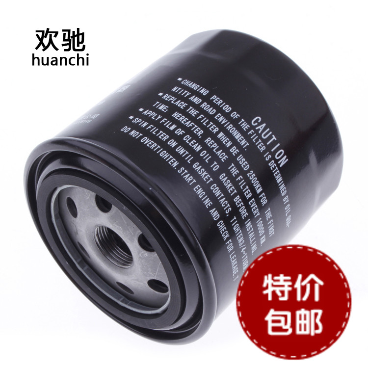 Great wall hover h3h5h6 wingle 3/5 jin dier green static t petrol diesel oil filter grid filter