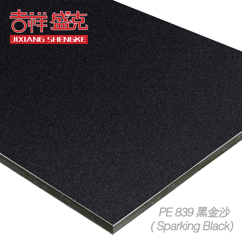 Auspicious sheng grams 4mm 15 black sands silk interior aluminum composite panel facades advertising special plate