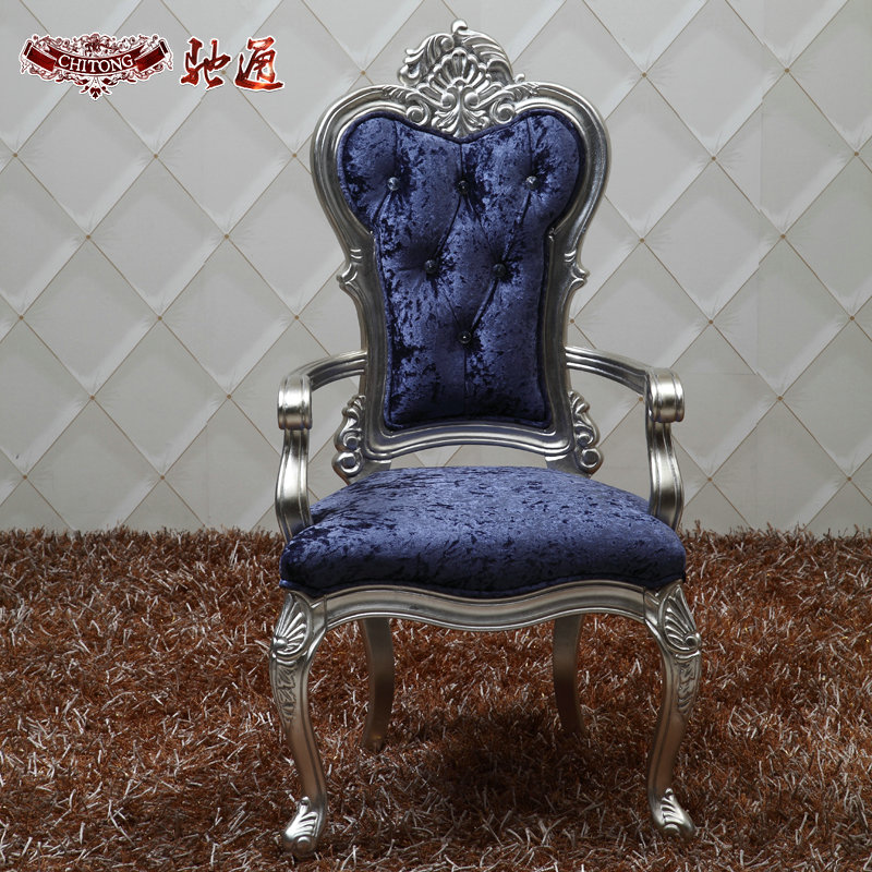 Chi tong neoclassical furniture furniture champagne silver quitean dining room furniture dining chair armchair armchair