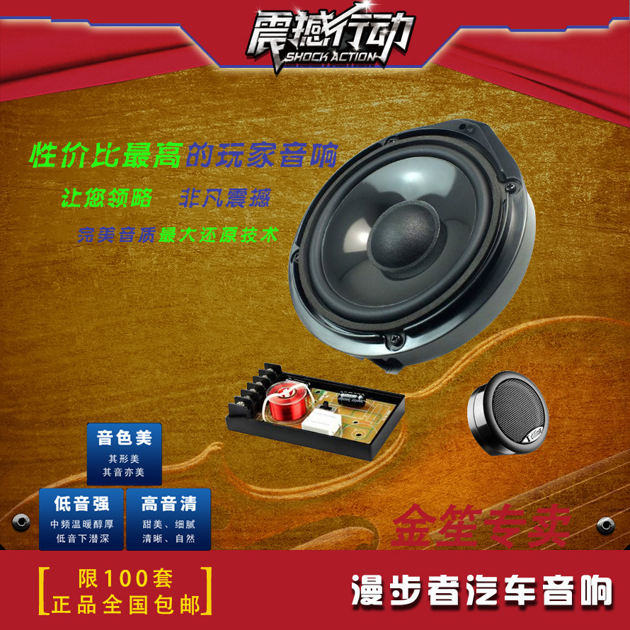 Cruiser car audio lossless conversion facelift upgrade F612A inch car speaker package speaker 6 speaker speaker