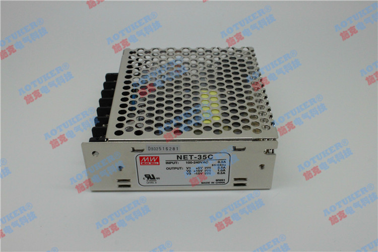 [Taiwan] meanwell switching power supply net-35c 5 v/2.5a 15 v/1a-15 v/0.5a Multichannel