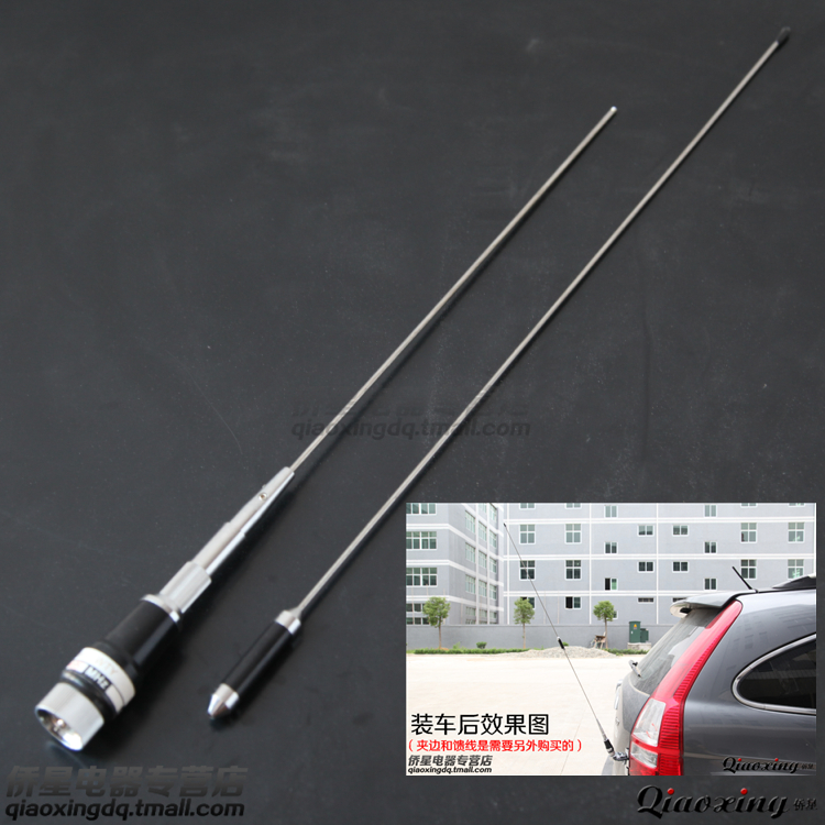 Qiao xing talkie antenna car/car station antenna car antenna seedling single segment frequency can be customized