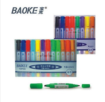 Baoke mp-210 double marker pen oil pen mark grams pen pop advertising pen marker pen 12 color 8 color