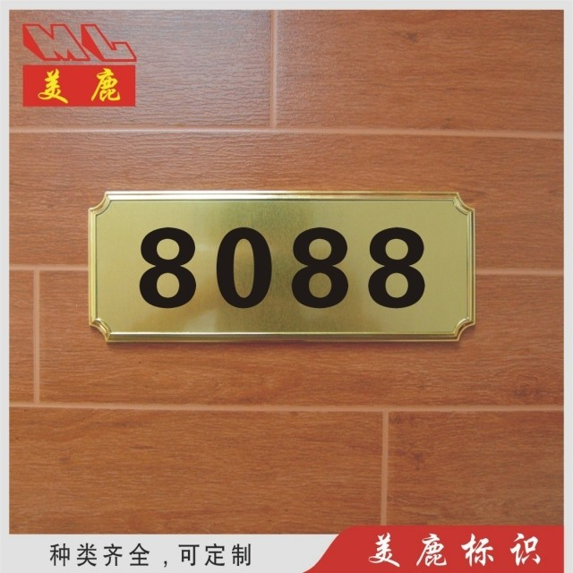 Digital box house hotel house number plate digital signage continental hotel room number plate number cards customized set