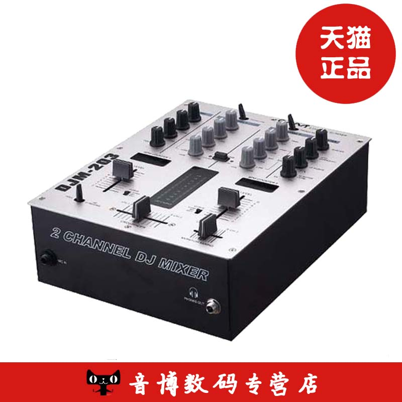 Free shipping new DJM-203 omt dj playing changer professional dj mixer 2 channel mixer equipment dedicated
