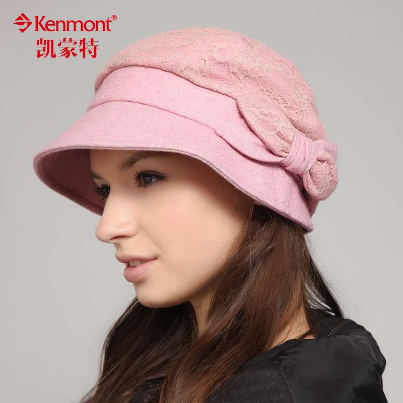9d35023b5bf Get Quotations · Carmon kenmont autumn and winter hat lady korean version  of the trend of ladies lace bud