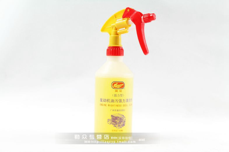 Powerful engine degreasing cleaner head water engine internal cleaning two parts oil cleaner