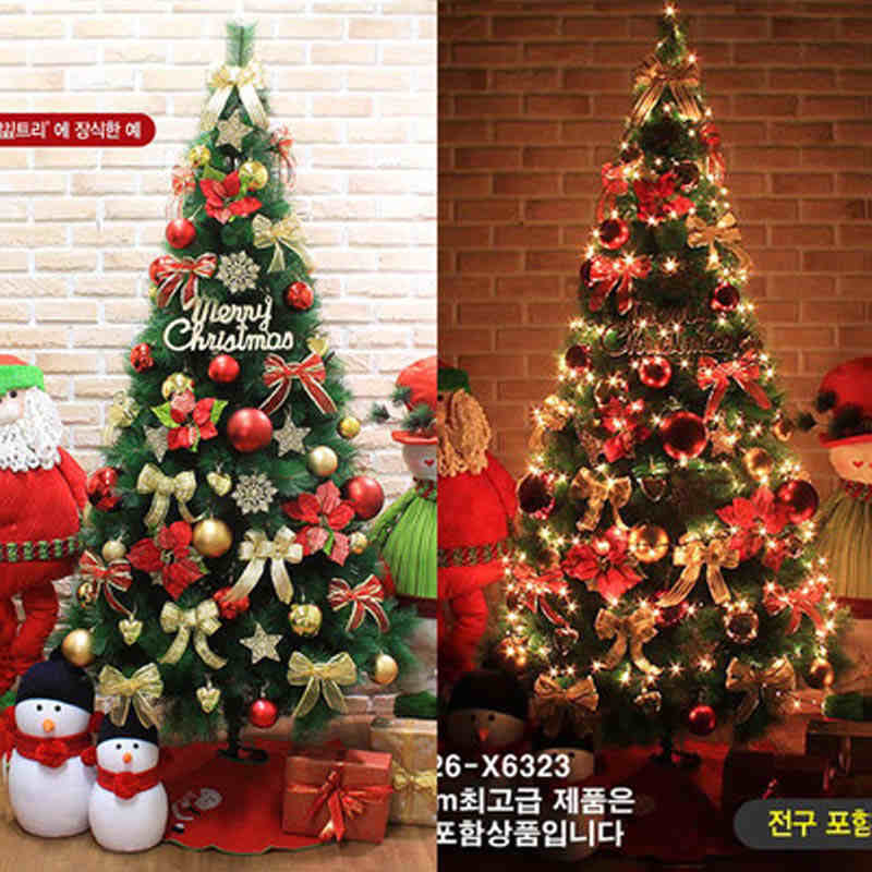 Get Quotations · 2.1 m gold christmas tree christmas supplies christmas decorations christmas gifts christmas tree hardcover package shipping
