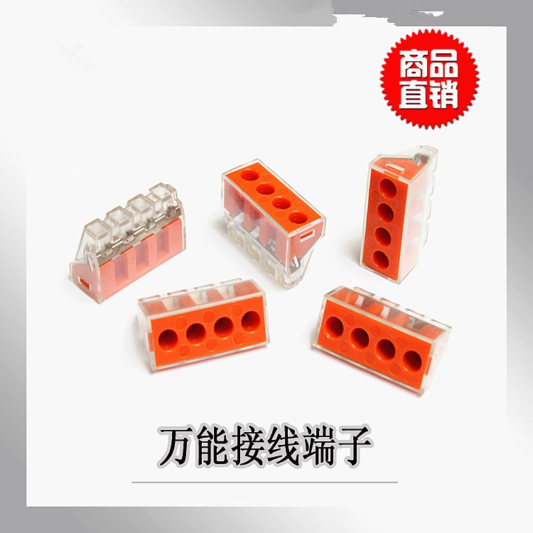 2.5 square hard wire connector wire connector 4 hole p building wiring terminal connector pct-104d