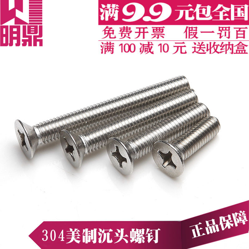 2 #-56/4 #-40/304 stainless steel american standard phillips countersunk head screws/flat head screw/ans IB18.6.3F
