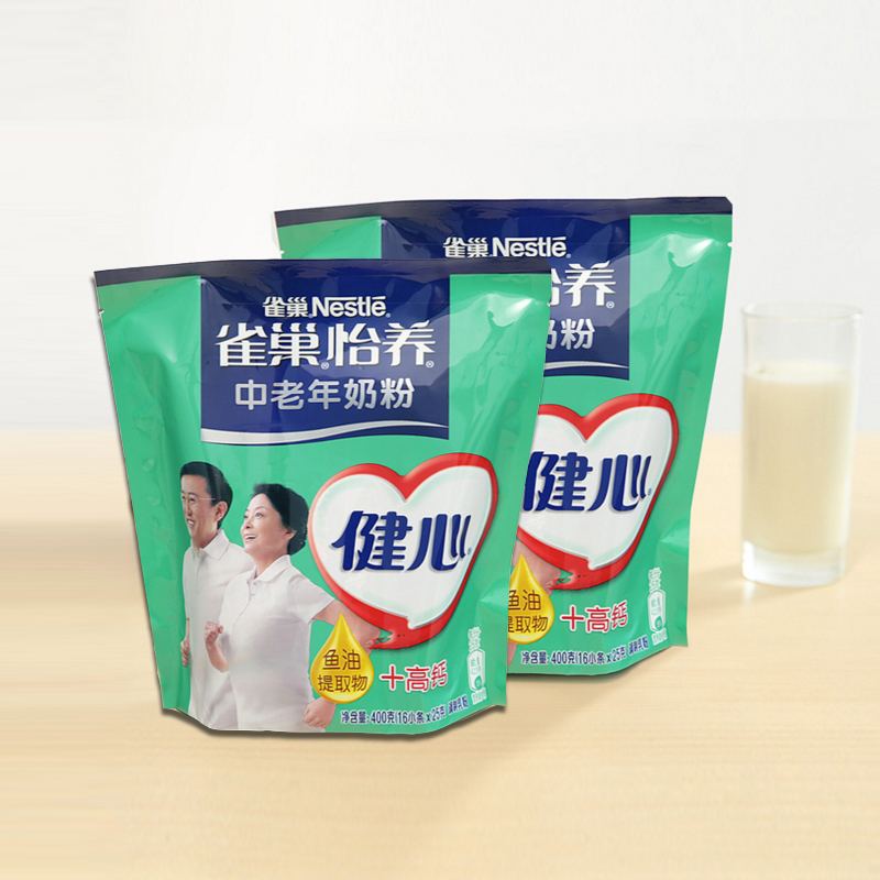 2 bags combination/nestle yi yang hearts healthy elderly milk powder 400g * 2/nutrition in the elderly Milk powder/send parents