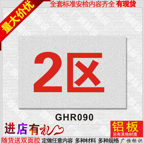 2 divisional brand licensing regional grouping brand brand brand supermarket releationship releationship workshop zoning signs display card customized cards
