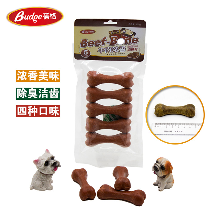 2 free shipping bei gretl deodorizes bars molar tooth cleaning bone tooth cleaning dog chews pet dog treats 100g5 only Dress