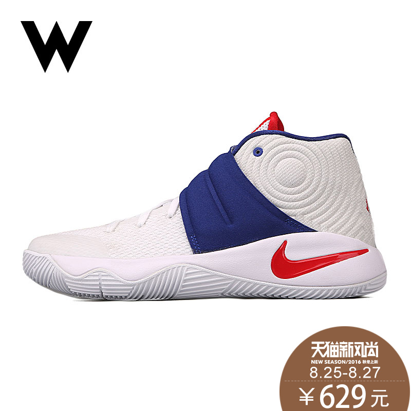 2 gs nike nike kyrie irving 2 independence day women's sports basketball shoes 826673-164/008