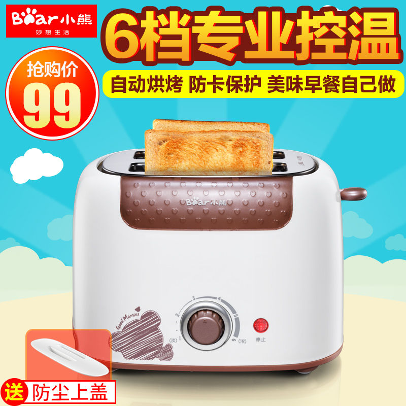 2 slices of toast toaster toaster toaster household automatic machine bear/bear dsl-6921 breakfast toast sided