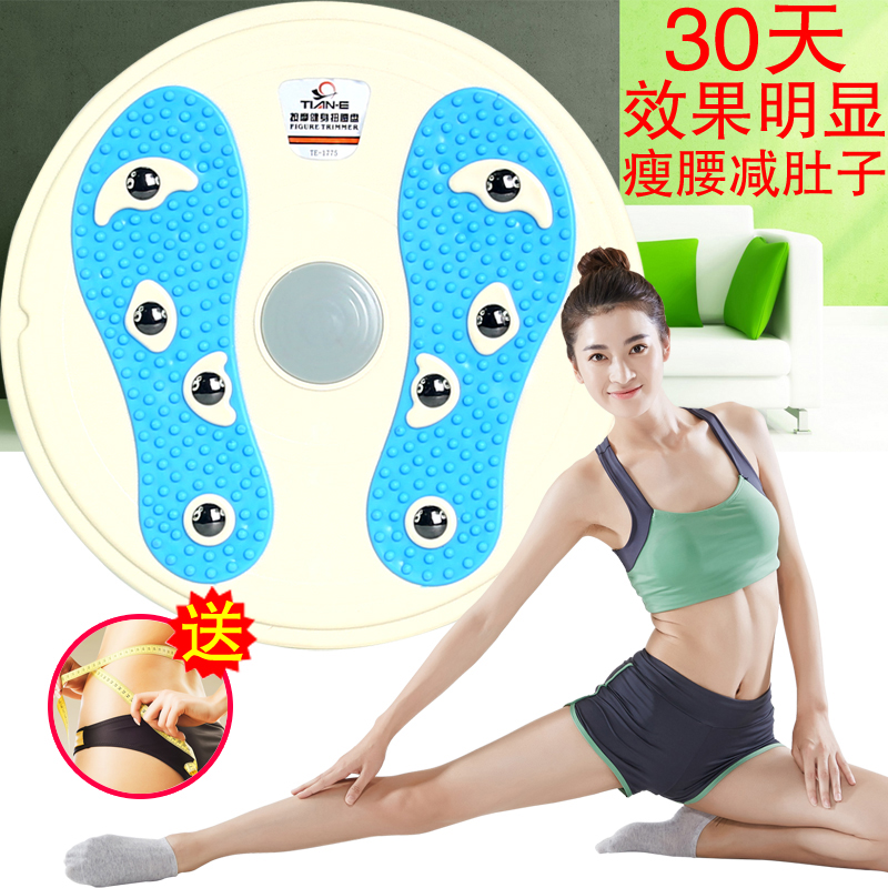 [2] times the effect stovepipe skinny waist slimming slimming twister plate twister dance dance revolution machine shilly music Fitness equipment