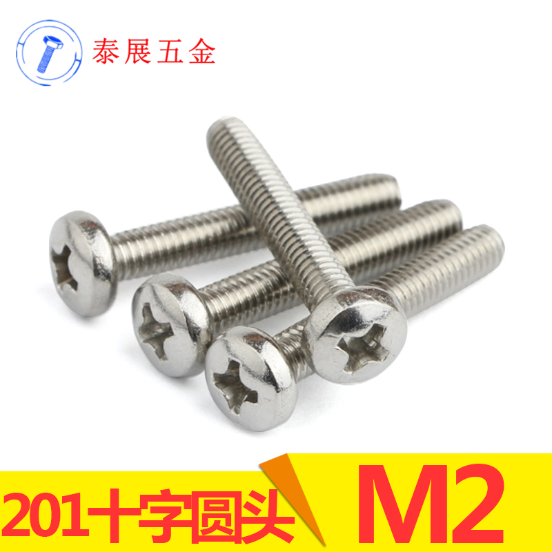201 stainless steel round machine screws phillips head machine screw phillips pan head screws screw m2 * 4 -12