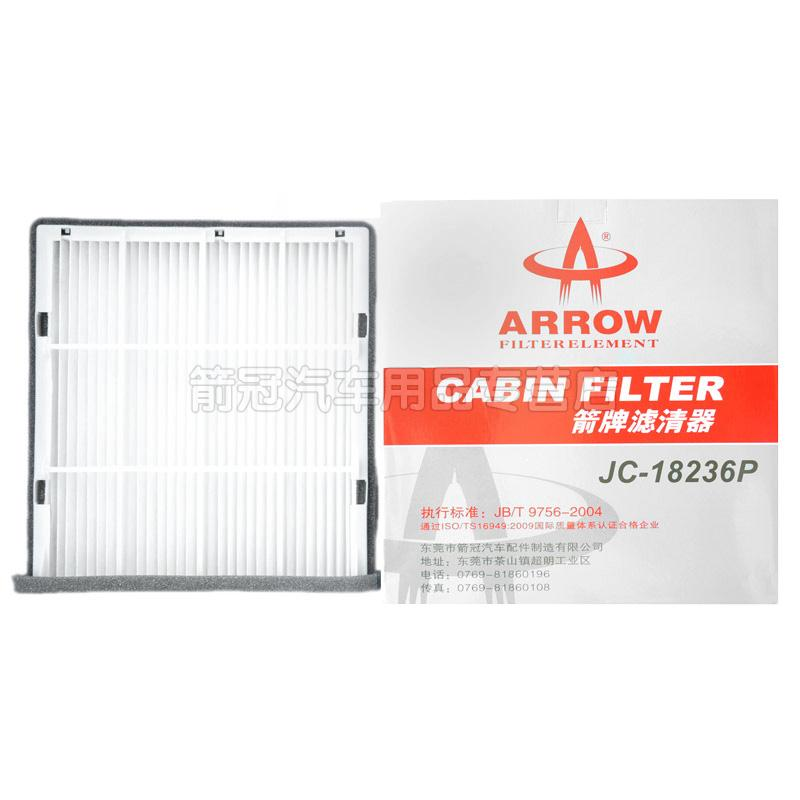 2012 models geely imperial ec7-rv 1.5l air filter air filter wrigley high quality air conditioning grid