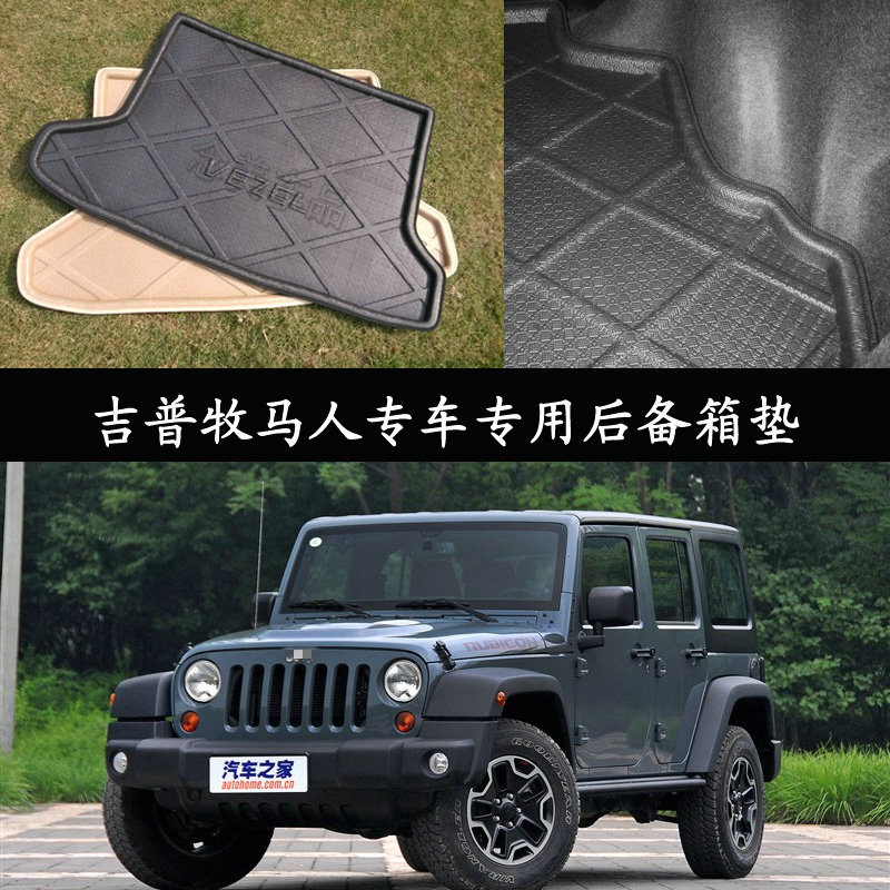 2014 jeep wrangler dedicated trunk mat 14 models jeep wrangler 4 door version of the rear trunk mat