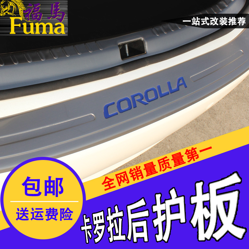 2014 new models corolla toyota ralink trunk inside and outside fender rear fender rear bumper trim strip light modification dedicated