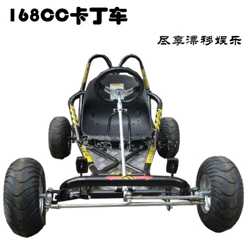 2014 of the new 168 single adult kart karting atv motocross racing venues drift