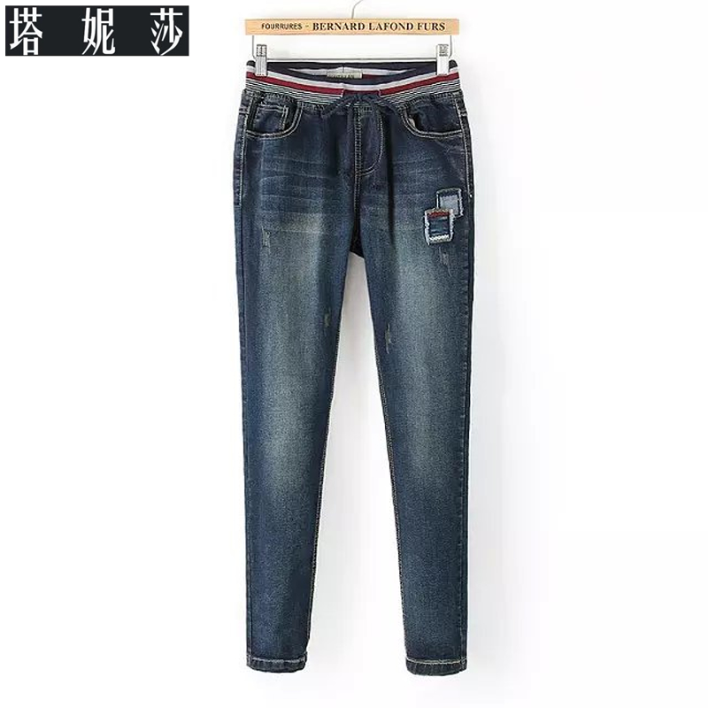 2015 hitz large size women fat mm slim was thin stretch jeans female trousers pants feet patch