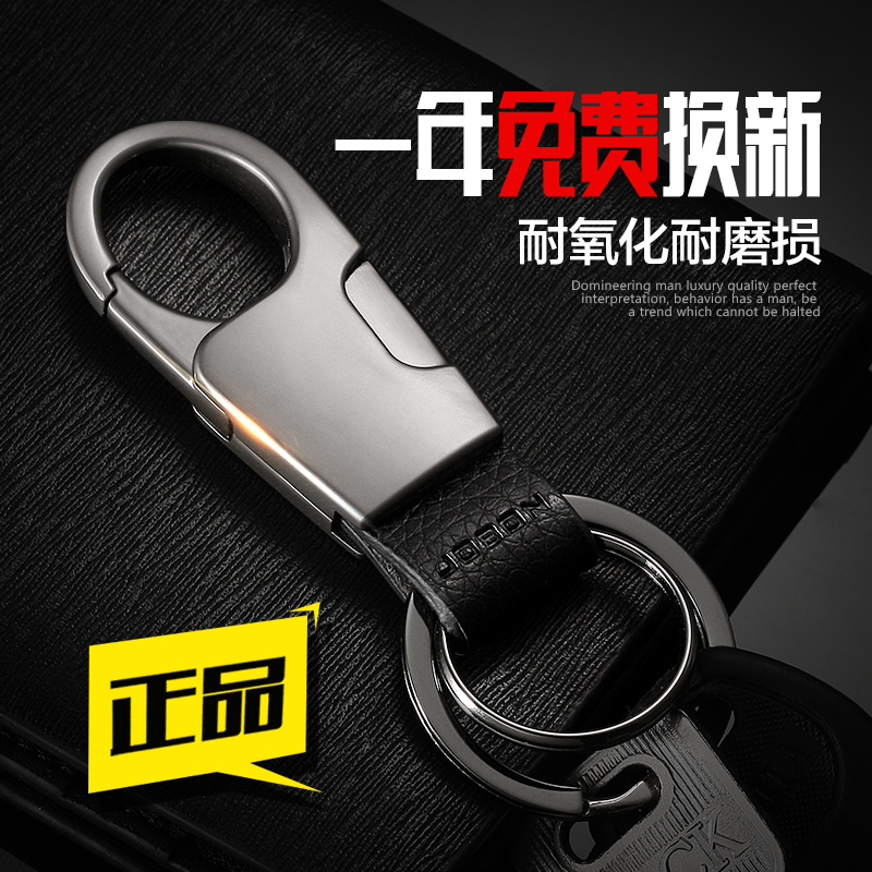 2015 honda odyssey buick gl8 leather seven dedicated commercial vehicle car keychain waist hung men