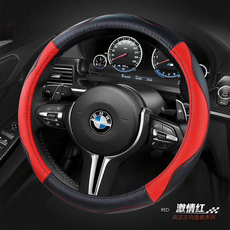 2015 models beijing hyundai ix35 leather to cover 15/13/ix35 car leather slip 12/10 years applicable