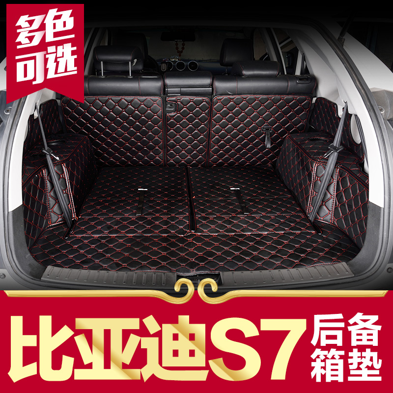 2015 models dedicated trunk mat byd byd byd s7 s7 s7 converted seven wholly surrounded by car trunk mat