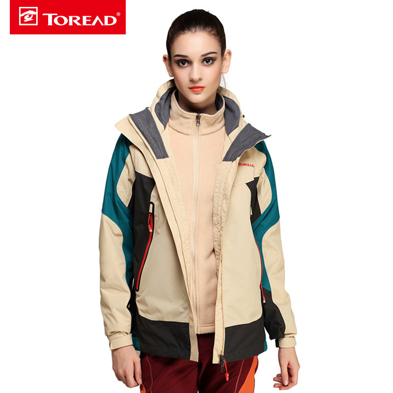 2015 new autumn and winter women's pathfinder outdoor warm piece triple jackets kawd92520